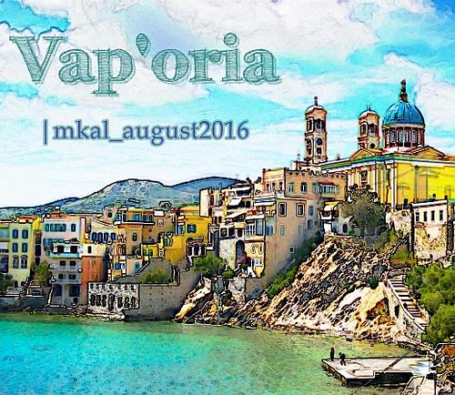 vaporia_medium